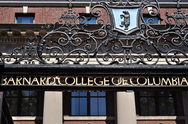 Barnard College Gates. Photo credit to Emil from Flickr, Creative Commons.